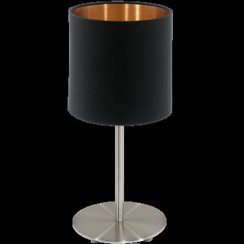 Veioza-EGLO-PASTERI-94917 negru-cupru