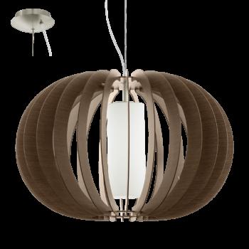 Pendul-EGLO-STELLATO-3-95593-700mm-maro
