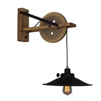 Aplica Home Lighting MELKOR KL-318W-1S1 industrial