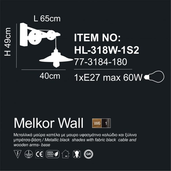 Aplica Home Lighting MELKOR KL-318W-1S2 - desen tehnic
